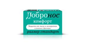 packshots_mockup_comfort_standart