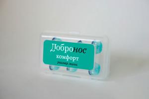 Dobronos_Comfort_mini_conteiner