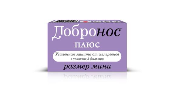 packshots_mockup_Plus_mini