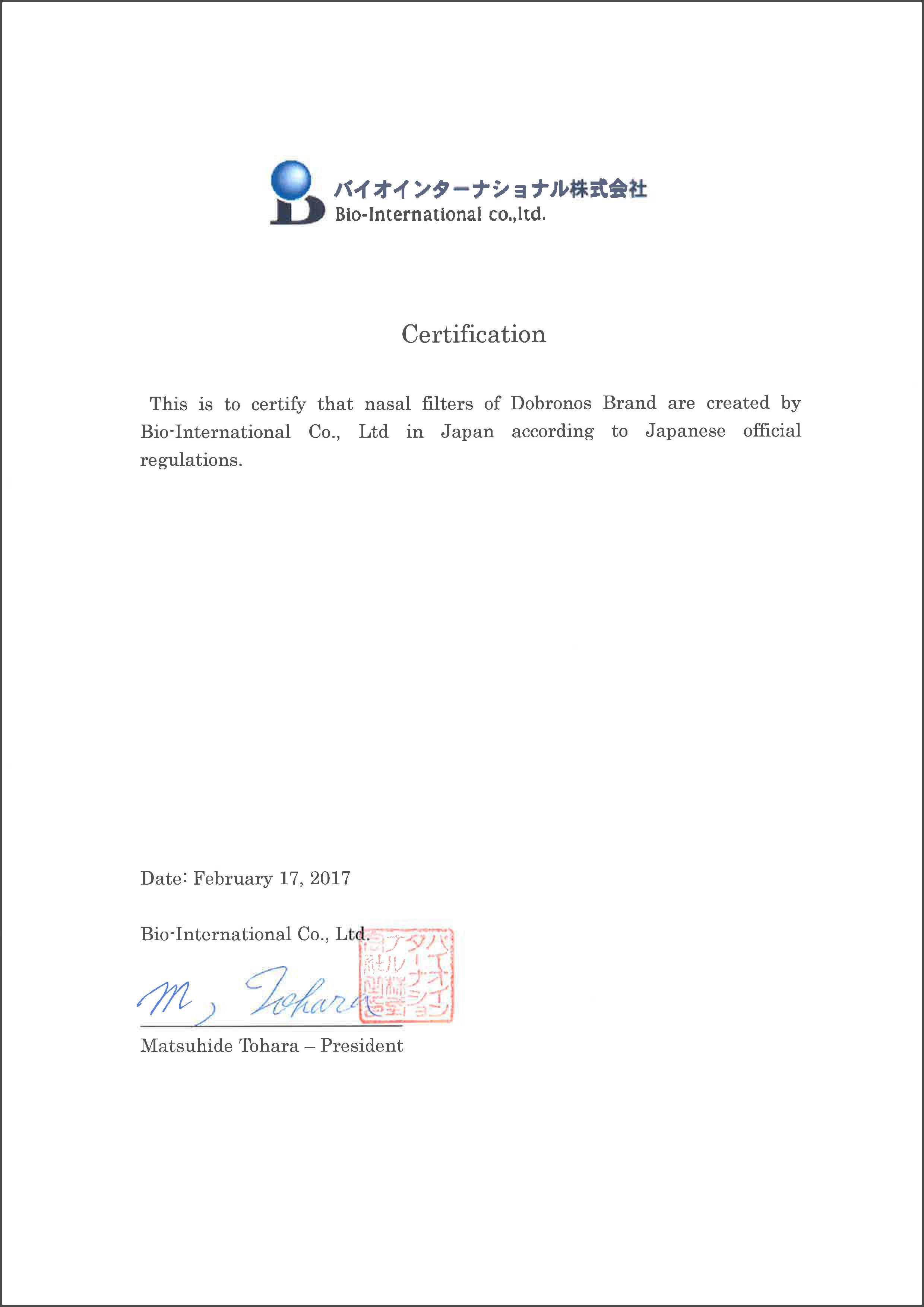 20170217_Dobronos_Certification