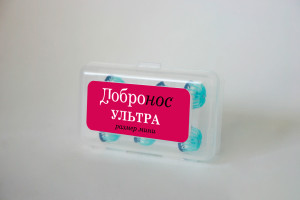 Dobronos_Ultra_mini_conteiner
